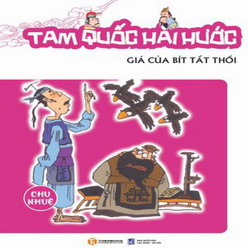 Chu Nhuệ