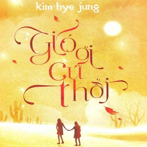 Kim Hye Jung