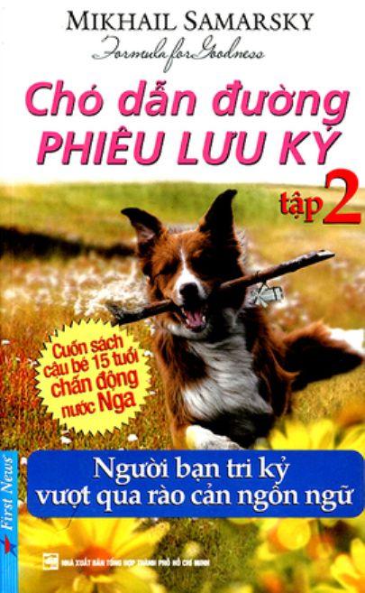 Chó Dẫn Đường Phiêu Lưu Ký - Tập 2: Người Bạn Tri Kỷ Vượt Qua Rào Cản Ngôn Ngữ