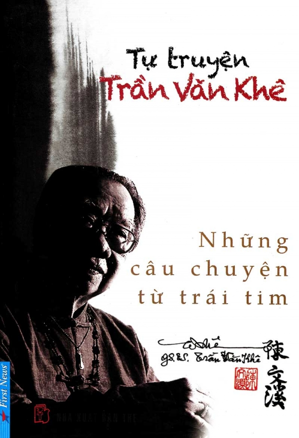 Tự truyện Trần Văn Khê