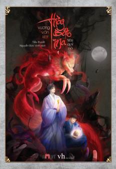 Thầy bắt ma (Tập 1): Yêu quỷ đồ giám