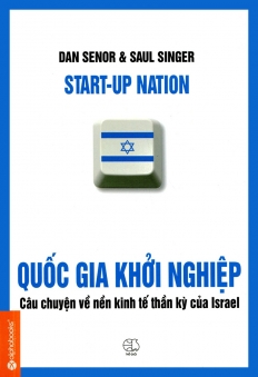 Quốc gia khởi nghiệp
