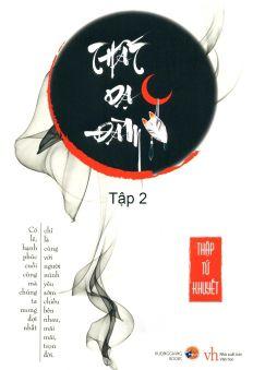 Thất dạ đàm (Tập 2)
