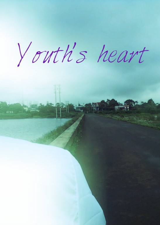Trái tim của thanh xuân