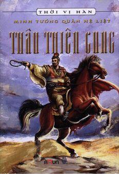 Minh tướng quân hệ liệt: Thâu Thiên cung (Tập 1)